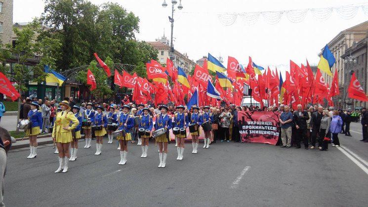 Наглавной улице Украины проходит «марш солидарности трудящихся»