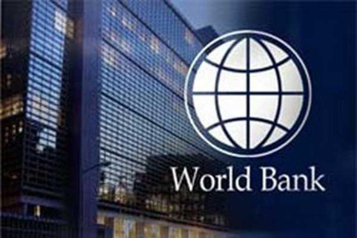 Всемирный банк обсудит выделение Украине 150 млн. долларов
