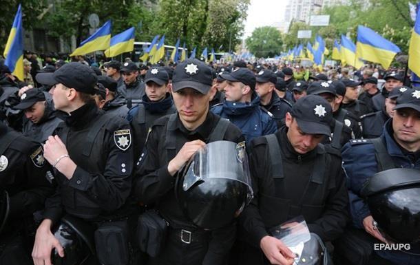 Amnesty International вУкраинском государстве осудила задержания засоветскую символику