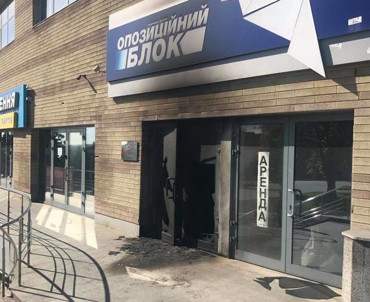 Підпал офісу Опозиційного блоку вДніпрі поліція розслідує якумисне пошкодження майна