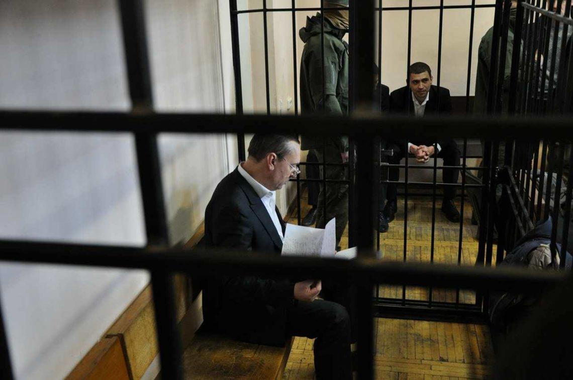 Суд оставил Мартыненко под поручительством