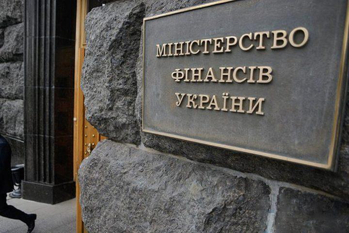 Мінфін має намір оскаржити рішення Високого суду Лондона щодо «боргу Януковича»