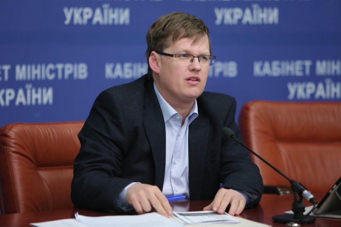 Терміни підтискають: якукраїнцям будуть виплачувати зекономлені субсидії