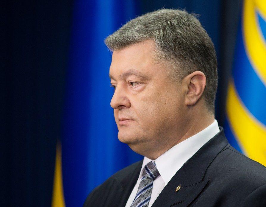 Порошенко пригласил президента Мальты посетить государство Украину