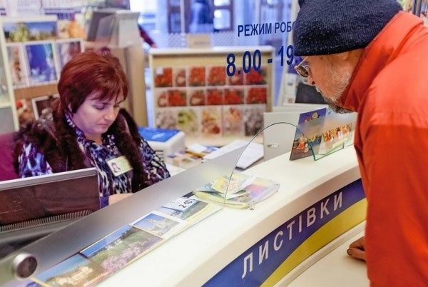 Коммунальные услуги поквитанциям «ГИВЦ» снова можно оплатить вотделениях «Укрпочты»— КГГА