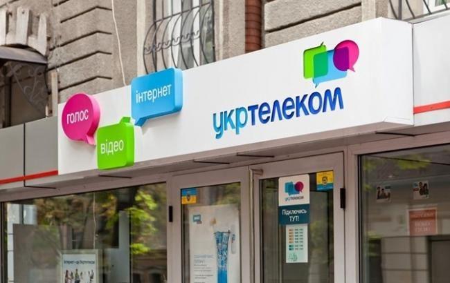 «Укртелеком» начал блокировку русских интернет-ресурсов