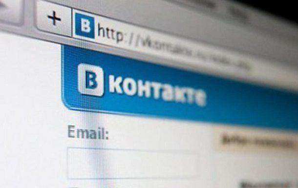 Вступив всилу указ про блокування російських сайтів