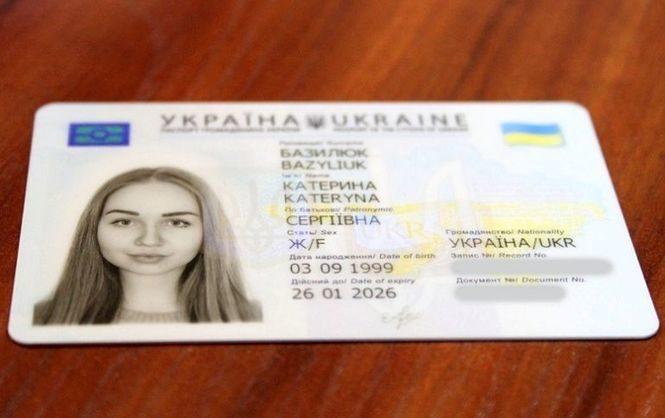 ВУкраїні затвердили угоду зТуреччиною про поїздки заID-картками