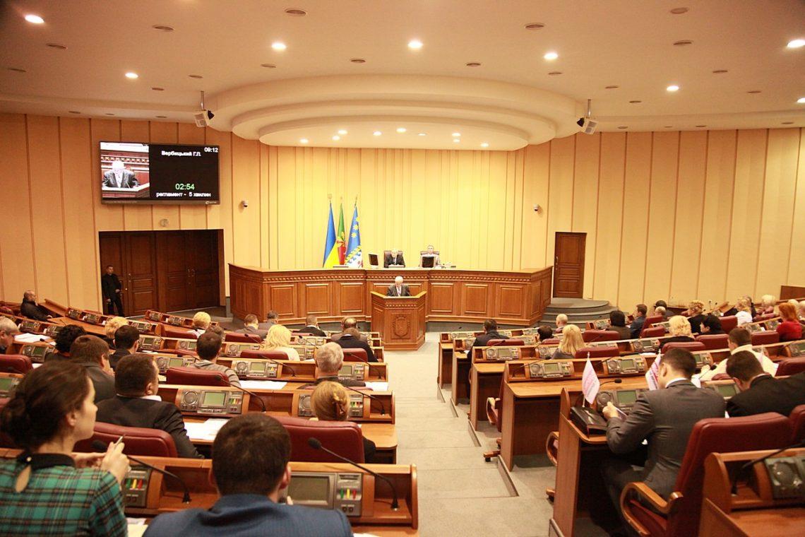 ГПУ оголошує врозшук першого заступника мера Кривого Рогу