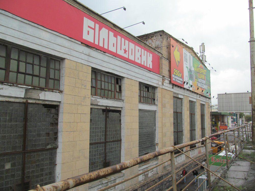 Київ: для реконструкції шляхопроводу наШулявці знесуть «Більшовик»