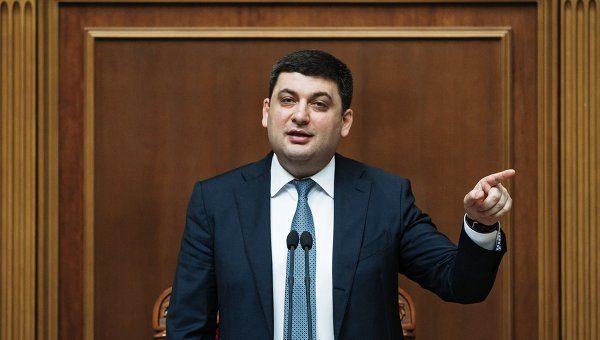 Гройсман: Пропоную наступного пленарного тижня внести резолюцію недовіри моєму уряду