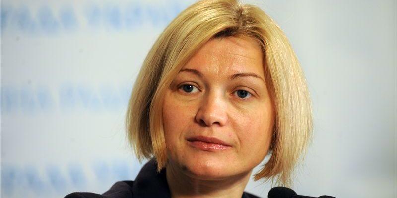 Геращенко: 24мая должна быть определена дата освобождения заложников