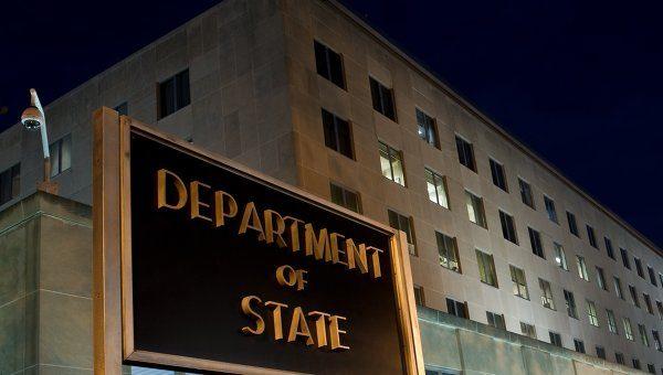Держдеп США планує втричі скоротити фіндопомогу для України