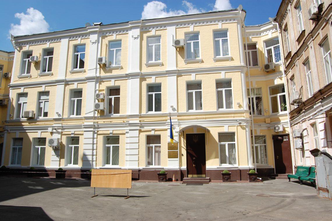 Суд відпустив екс-голову Харківської обласної податкової