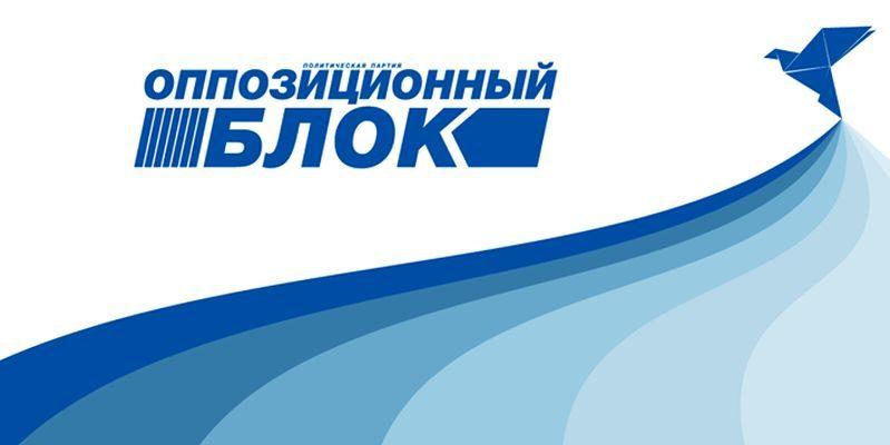 Черновицкие депутаты решили люстрировать экс-регионалов икоммунистов
