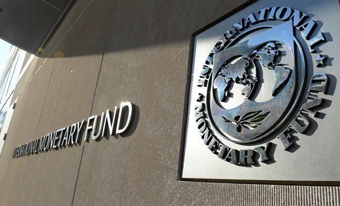 МВФ несхвалив пенсійної реформи від Кабміну Гройсмана— ЗМІ