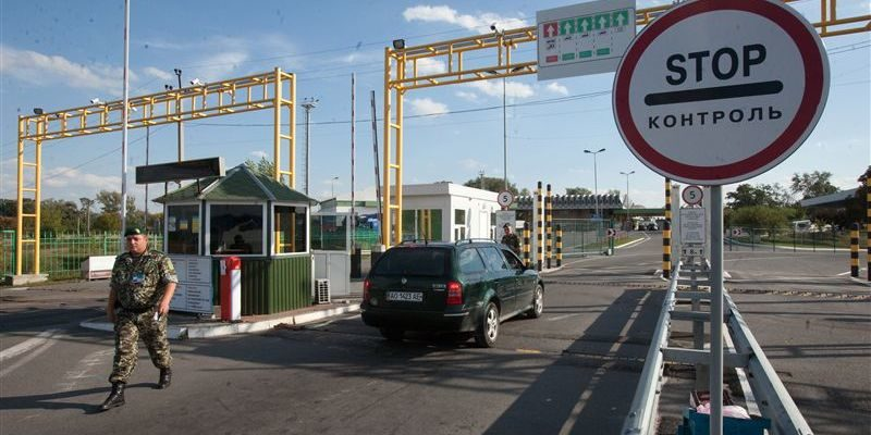Правоохранители задержали разведчика «ДНР» наКПВВ «Гнутово»