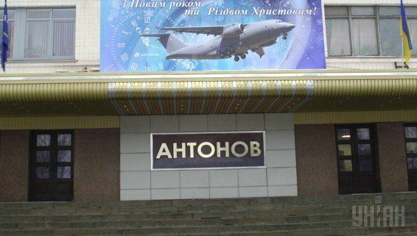 Русский суд обязал украинский авиаконцерн «Антонов» выплатить неустойку