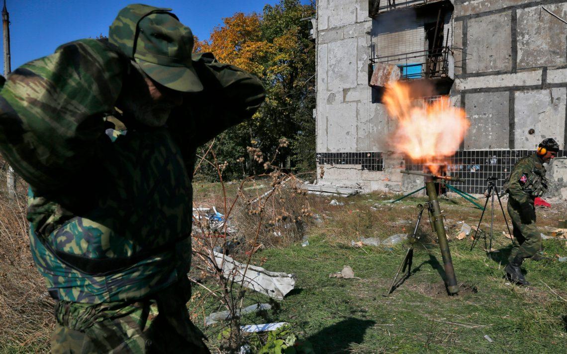 Боевики избивали  изминометов иартиллерии, двое бойцов ВСУ погибли— АТО