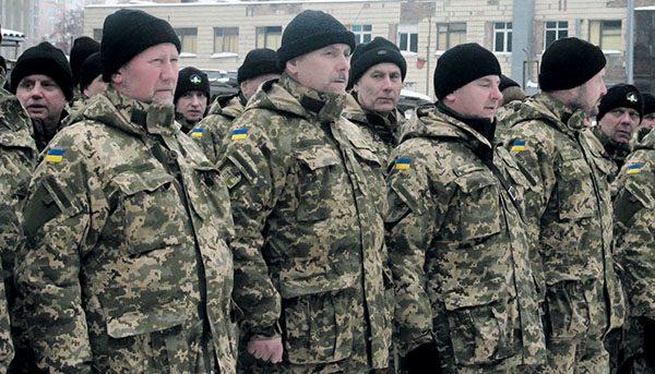 Вукраинскую армию решили массово призвать офицеров запаса