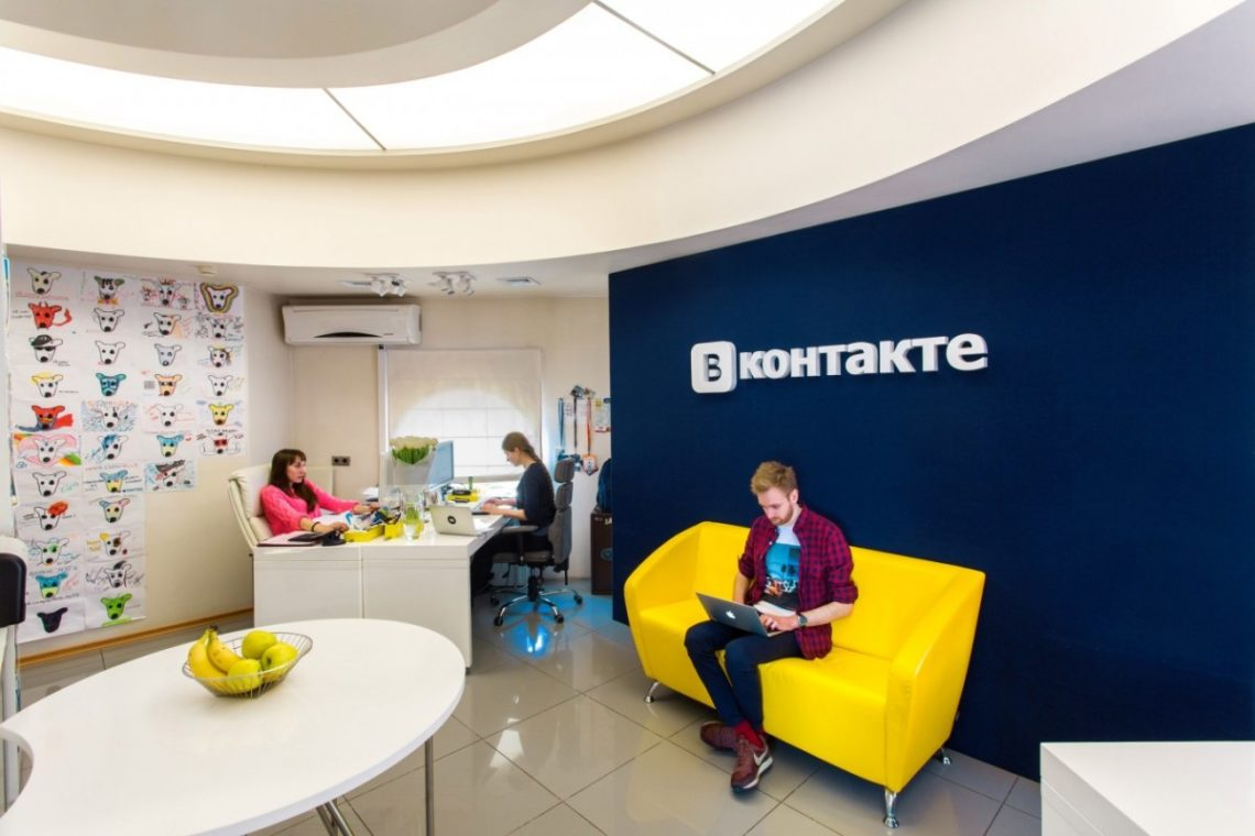 «ВКонтакте» вирішив закрити свій офіс уКиєві