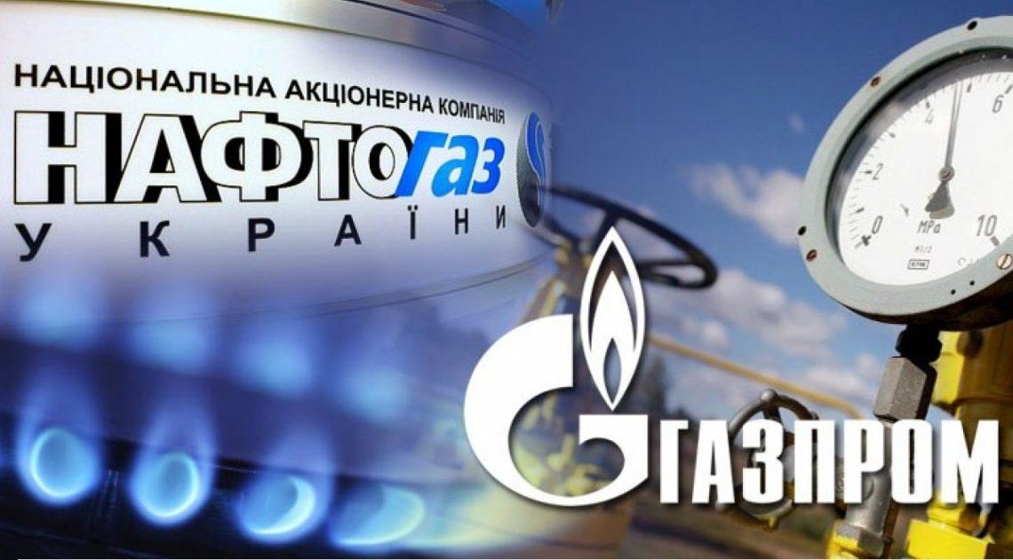 «Чиста перемога»: Клімкін оцінив рішення трибуналу усправі проти «Газпрому»
