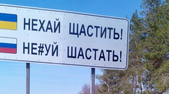 Михалкову, Задорнову иБабкиной запретили заезд на Украинское государство