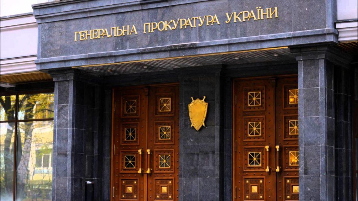 САП повторно відправила подання наДейдея і Лозового вГПУ