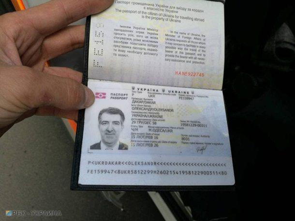 Украинским политиком, который опознал стрелявшего вОсмаева киллера, был Ляшко— Мосийчук