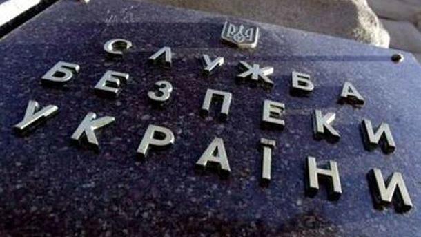 Германскому политику Виммеру запретили заезд вгосударство Украину из-за поездки вКрым