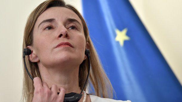 Могерини: EC недолжен превращаться ввоенный союз