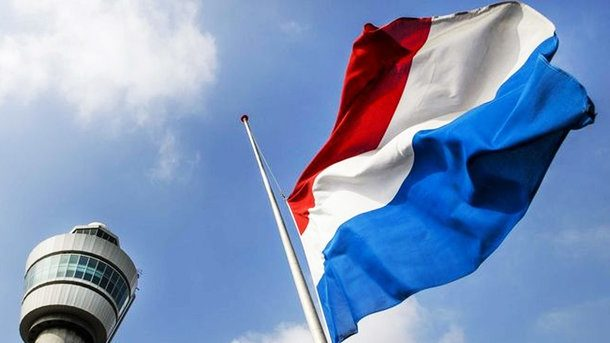 Минюст Нидерландов подписал Соглашение обассоциации Украины сЕС