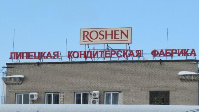 ФНС требует отRoshen 150 млн руб.