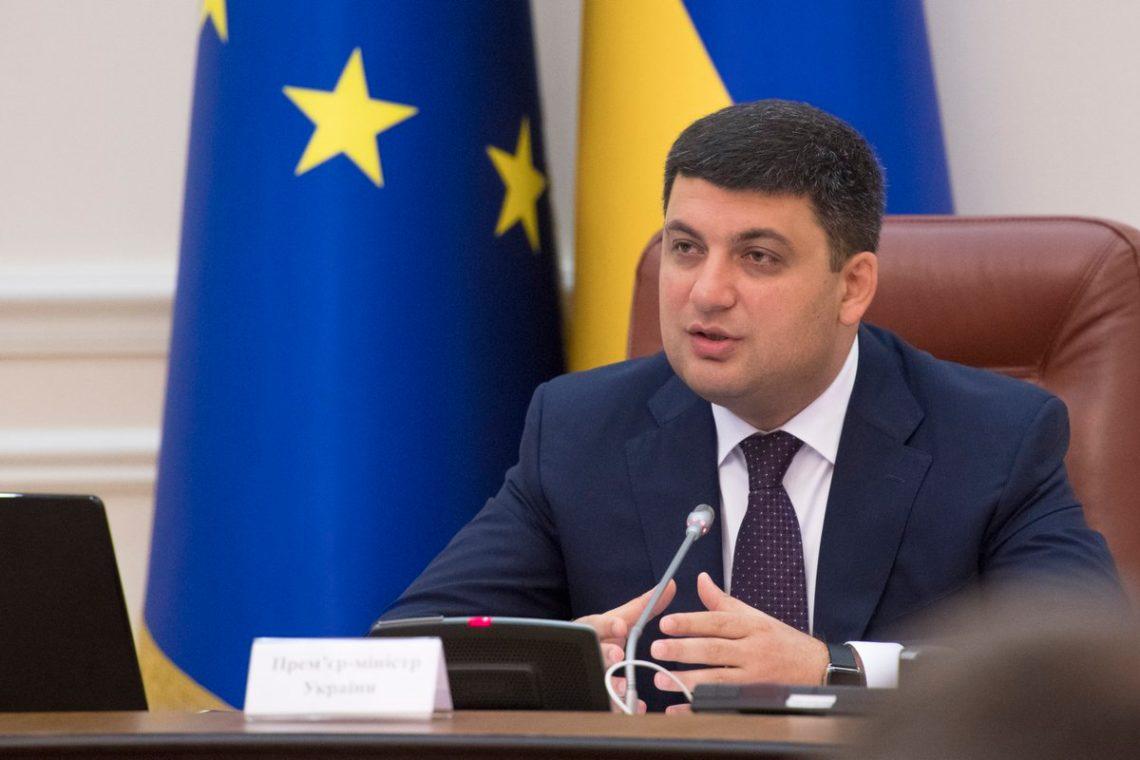 Министр финансов хочет до 2020-ого уменьшить госдолг государства Украины до55% ВВП