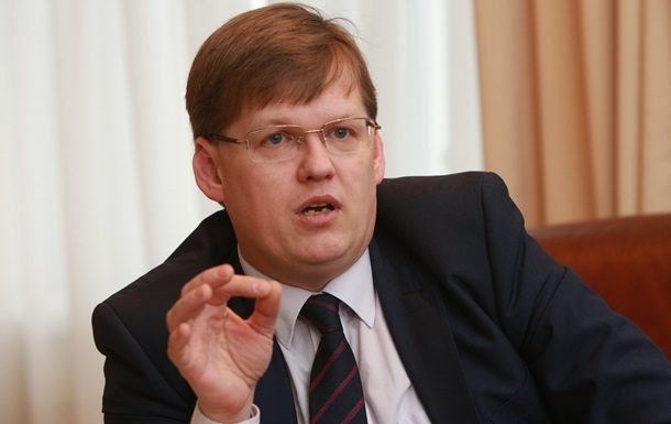 Розенко констатував зростання середньої зарплатні українців дошести тисяч гривень