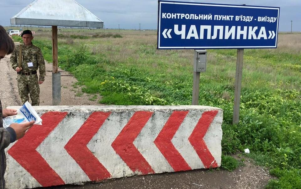 Крымчанам разрешили ввозить вгосударство Украину личные вещи без ограничений
