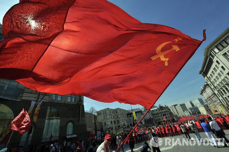 Суд вДнепре запретил «Союз советских офицеров»