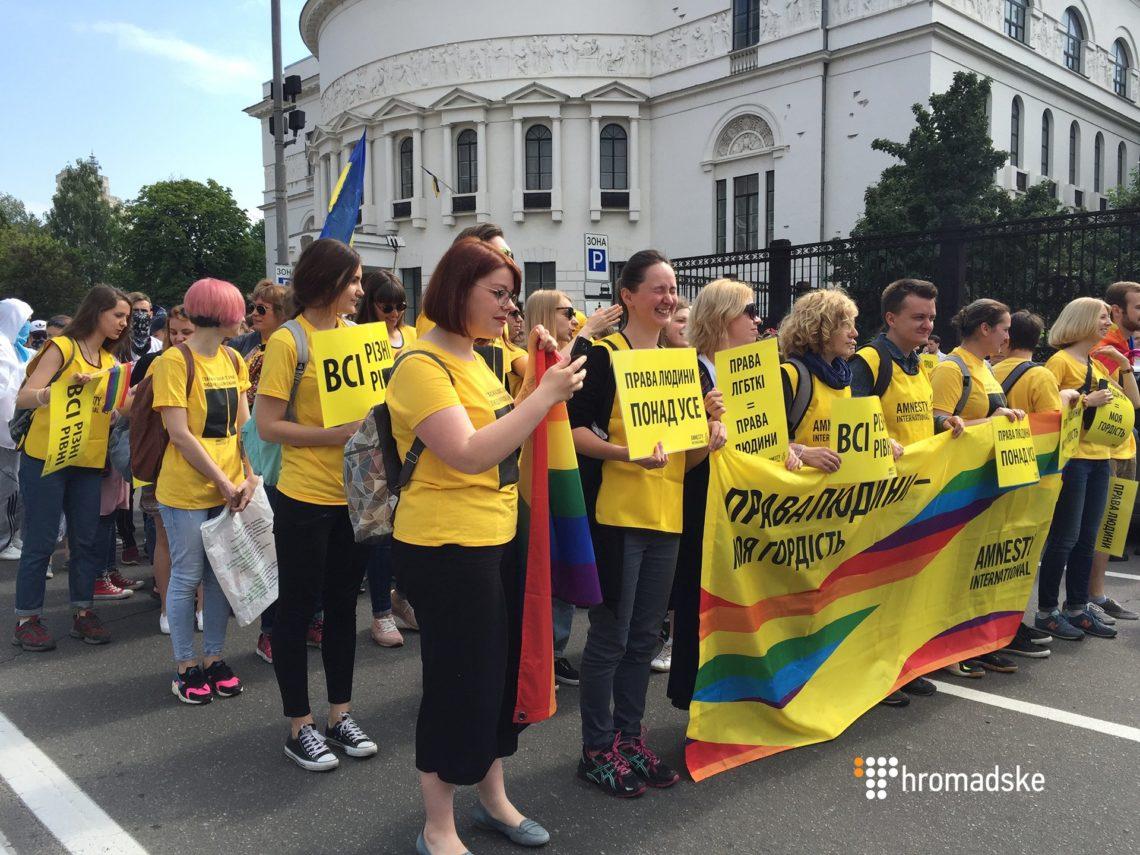 Учасники «Маршу рівності» змінили маршрут