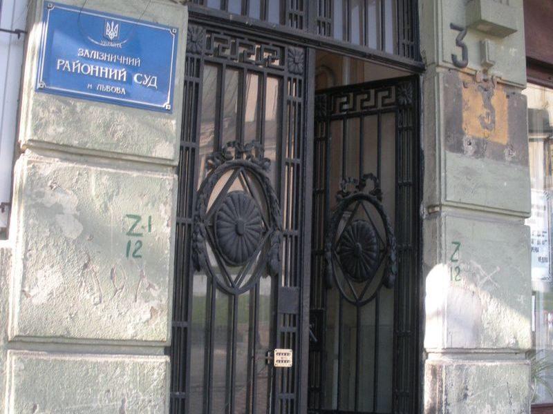 Секретарь одного из районных судов Львова купил немецкий автомобиль в несколько раз дешевле, чем на рынке.