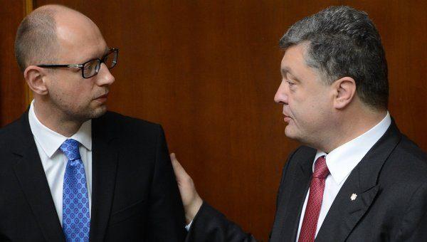 Порошенко наградил орденами Яценюка, Климкина иЕлисеева