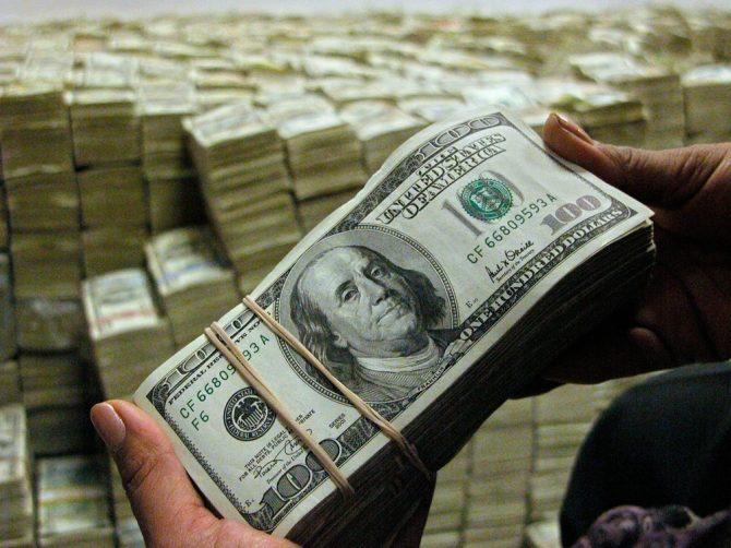 Нацбанк: Валовий зовнішній борг України незмінився зпочатку року