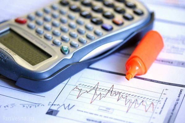 Госстат улучшил оценку роста ВВП Украины до2,5%
