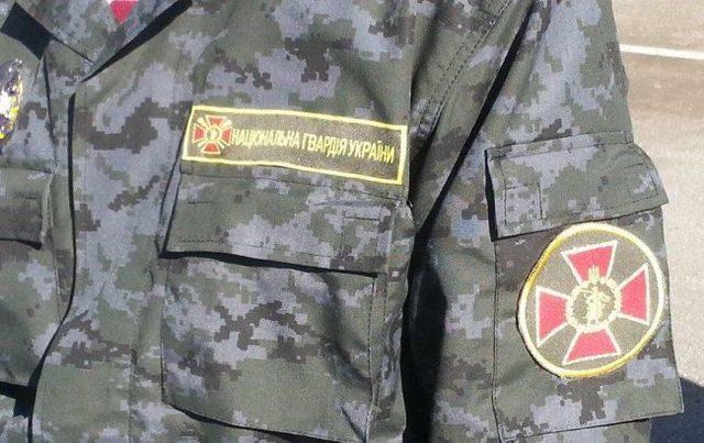 Офицер Нагвардии пропал взоне АТО