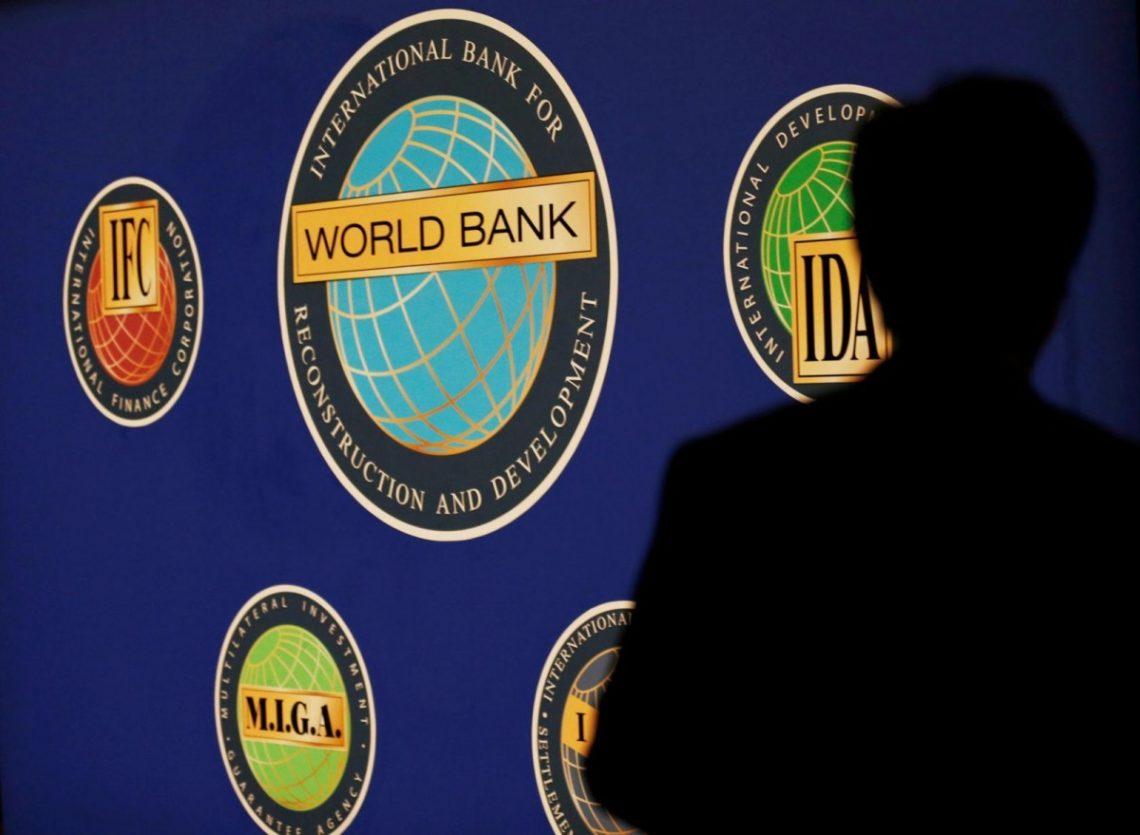 Всемирный банк одобрил концепцию сотрудничества с государством Украина