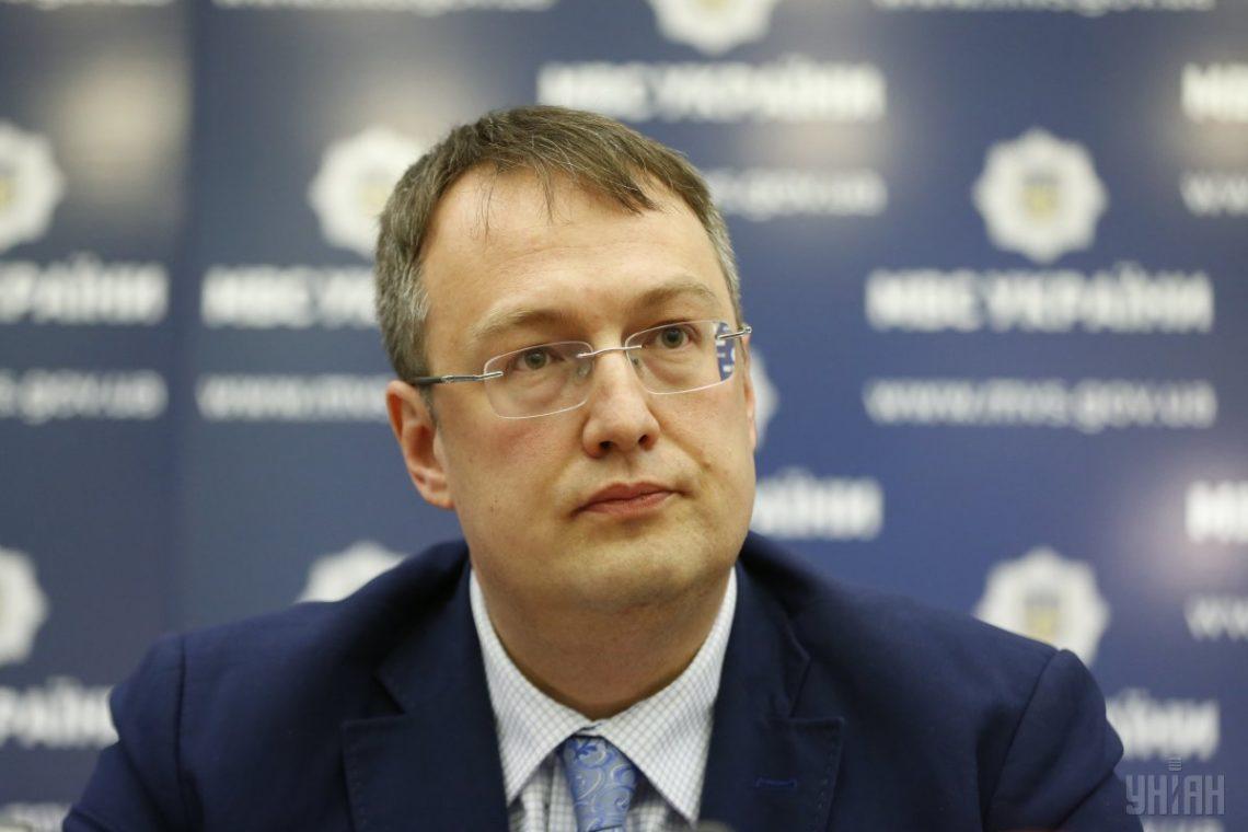 Покушение наГеращенко организовал активный член «ЛНР»— СБУ