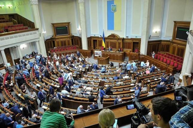 Руководство внесло вРаду проект пенсионной реформы