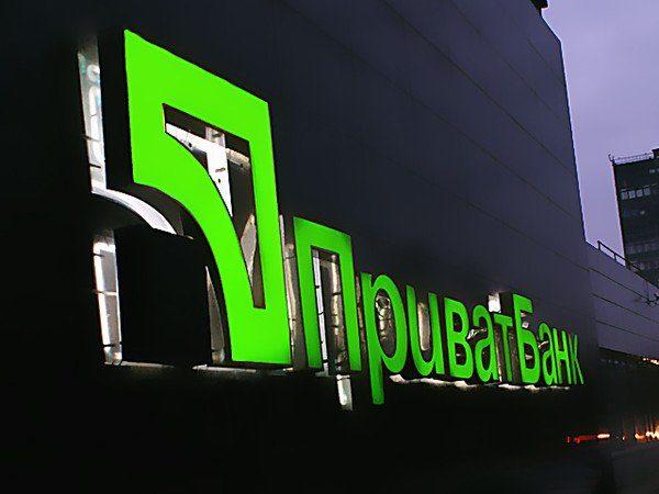 Кабмін виділив Приватбанку ще40 мільярдів гривень
