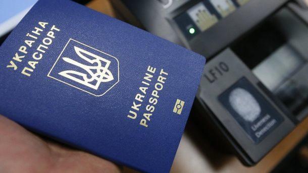 ВГоспогранслужбе поведали, сколько украинцев развернули награнице обратно после 11июня