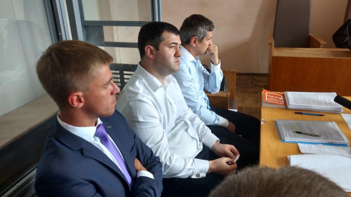 Дело Насирова: очем решили неговорить украинцам