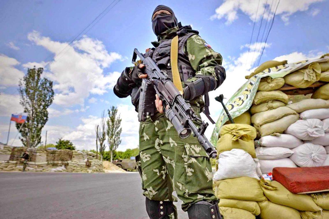 Подрыв полковника СБУ вДонецкой области признали терактом